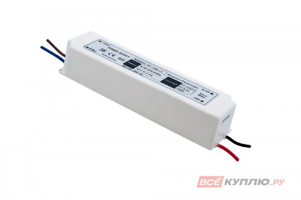 Блок питания для светодиодов влагозащищенный 220/12V 100W, IP67 для ленты