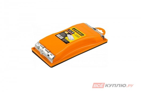 Брусок STAYER для шлифования, пластмассовый, 212х105 мм (3566-212)