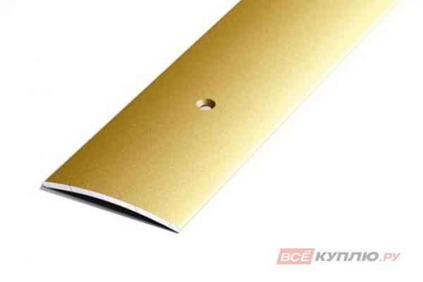 Профиль стыкоперекрывающий ПС-04-1 900 мм золото