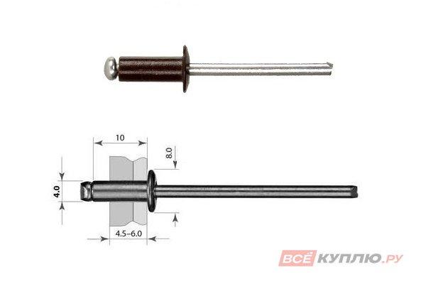 Заклепка комбинированная RAL 8017 4*10 мм
