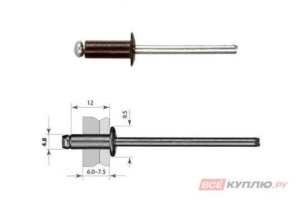 Заклепка комбинированная RAL 8017 4,8*12 мм