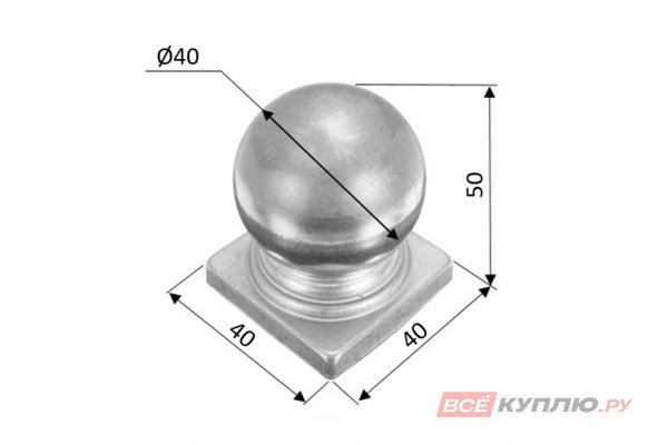 Наконечник на столб 40 мм ≠1 мм штампованный (3114)