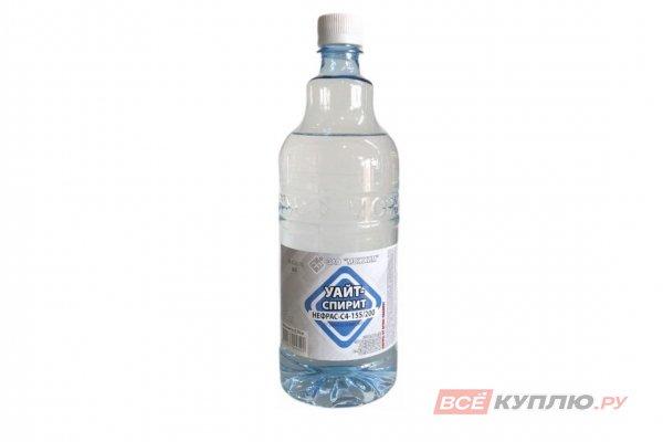 "Бензин ""Галоша"" нефрас С2-80/120 0,5 л/0,35 кг (аналог ВИ02)"