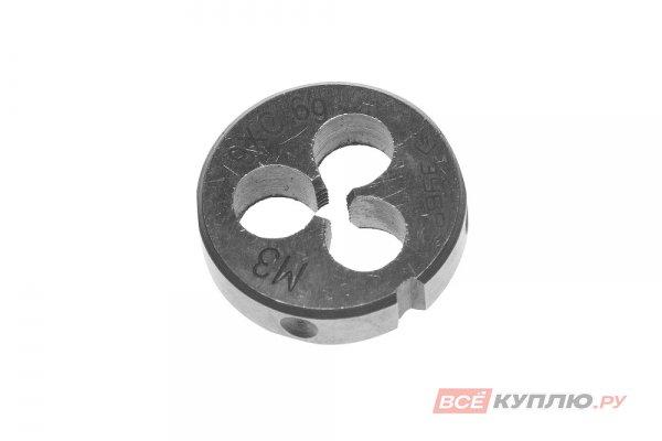 Плашка круглая машинно-ручная для нарезания метрической резьбы М3х0.5 Зубр ПРОФЕССИОНАЛ (4-28023-03-0.5)