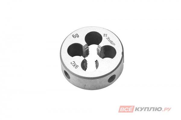 Плашка круглая машинно-ручная для нарезания метрической резьбы М5х0.8 Зубр ПРОФЕССИОНАЛ (4-28023-05-0.8)