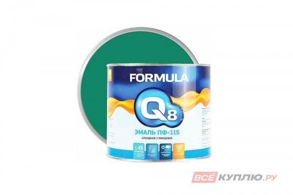 Эмаль ПФ-115 Формула Q8 салатная 0,9 кг
