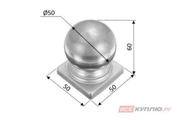 Наконечник на столб 50 мм ≠1 мм штампованный (3115)