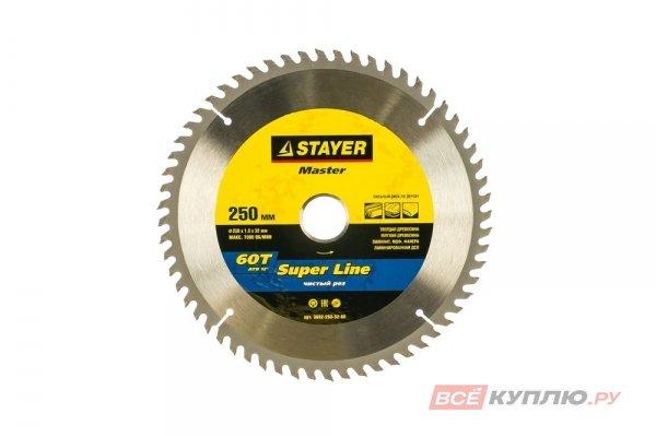 Диск пильный по дереву Stayer MASTER «SUPER-Line» (250х32 мм; 60Т) для циркулярных пил (3682-250-32-60)