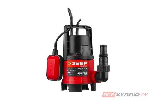 Насос дренажный для грязной воды Зубр (НПГ-М1-400)