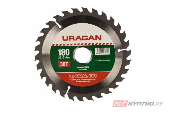 Диск пильный по дереву Оптимальный рез (180x30 мм; 36Т) Uragan (36801-180-30-30)