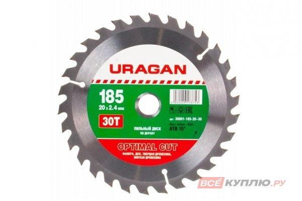 Диск пильный по дереву Оптимальный рез (185x20 мм; 30Т) Uragan (36801-185-20-30)