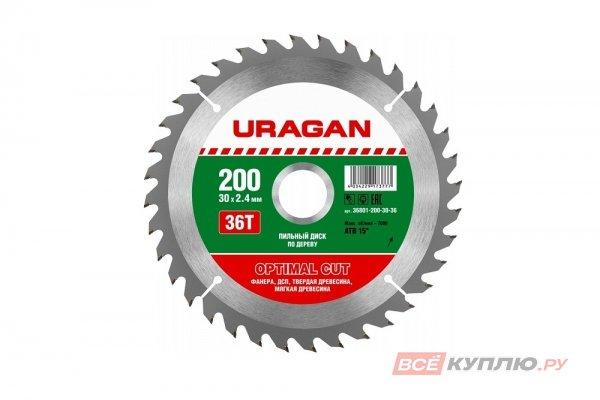 Диск пильный по дереву Оптимальный рез (200x30 мм; 36Т) Uragan (36801-200-30-36)
