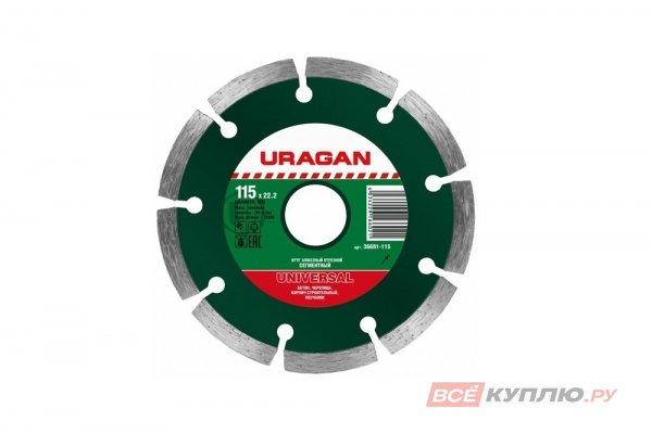 Круг отрезной алмазный URAGAN сегментный, сухая резка, 22,2х115 мм (36691-115)