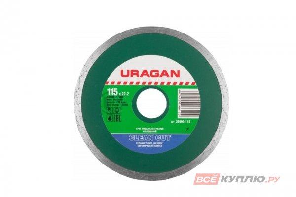 Круг отрезной алмазный сплошной Uragan 115х22.2 мм (36695-115)