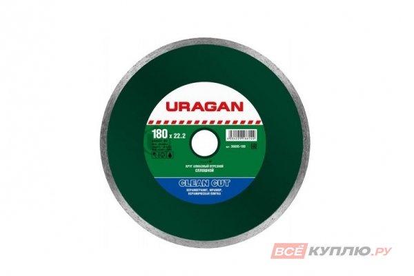 Круг отрезной алмазный сплошной Uragan 180х22.2 мм (36695-180)