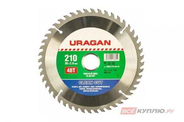 Диск пильный по дереву Чистый рез (210x30 мм; 48Т) Uragan (36802-210-30-48)