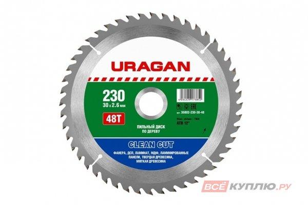 Диск пильный по дереву Чистый рез (230x30 мм; 48Т) Uragan (36802-230-30-48)