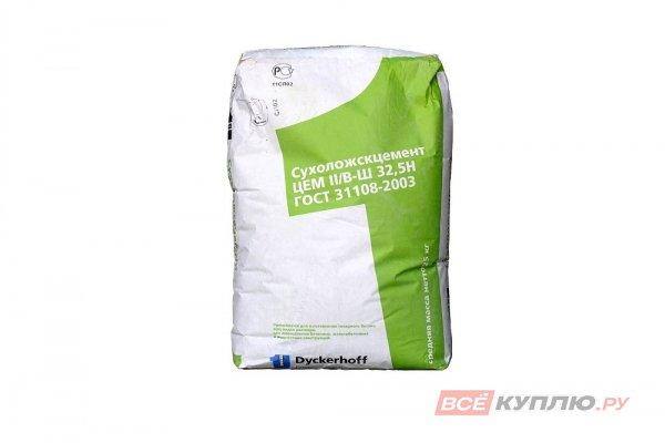 Цемент ЦЕМII/B-Ш 32,5Н (ПЦ400 Д35) Сухой Лог 25 кг