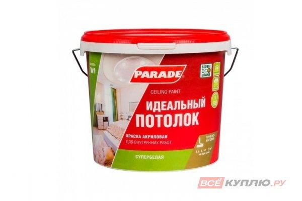"""Краска акриловая W1 для потолков """"PARADE"""" белая матовая 5 кг"""