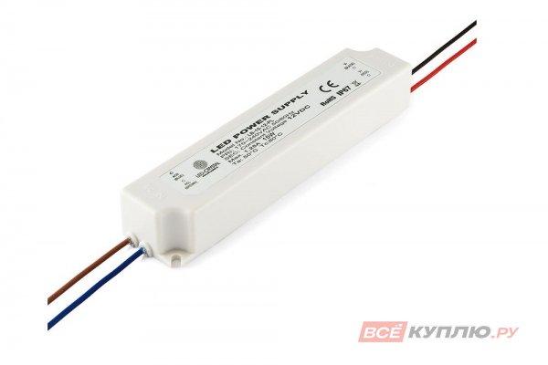 Блок питания для светодиодов влагозащищенный 220/12V 15W, IP67 (12590)