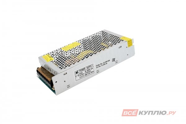 Блок питания для светодиодов 220/24V 200W, IP20, сетка