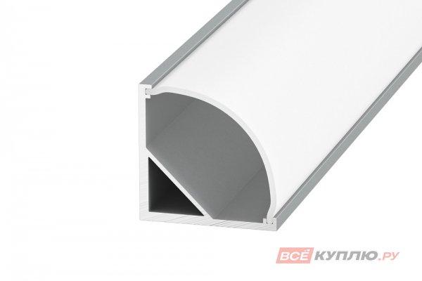 Профиль угловой BEST 1616 16*16*2000 алюминиевый для светодиодной ленты в комплекте с матовым экраном, 2 заглушки и 2 крепежа (аналог LR49)