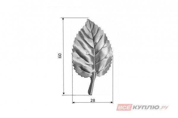 Лист 60*28 мм ≠0,3 мм штампованный (138/8)