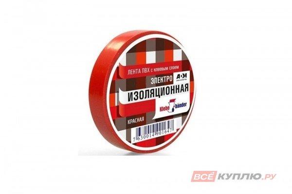 """Изолента ПВХ """"Klebebander"""" 15 мм х 20 м Красная"""