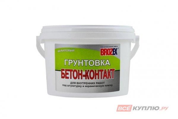 """Грунтовка Бетон-Контакт """"Brozex"""" для внутренних работ 2 кг"""