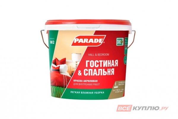 """Краска акриловая W2 для стен и потолков влагопрочная """"PARADE"""" белая матовая 5 л"""