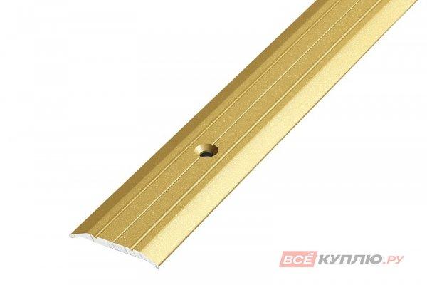 Профиль стыкоперекрывающий ПС-01 900 мм золото
