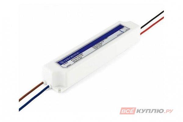 Блок питания для светодиодов влагозащищенный 220/12V 30W, IP67