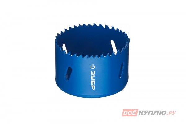 Коронка ЗУБР ЭКСПЕРТ биметаллическая, быстрорежущая сталь, глубина сверления до 38 мм, d-68 мм (29531-068_z01)