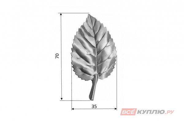 Лист 70*35 мм ≠0,3 мм штампованный (138/9)