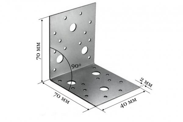 Уголок крепежный KU 70*70*40*2 мм