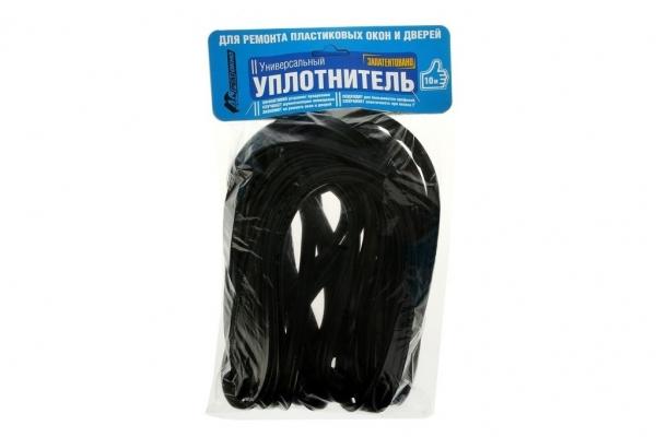 Уплотнитель для пластиковых окон универсальный черный 10 м