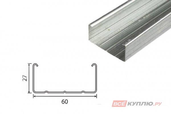 Профиль потолочный ПП 60*27*3000 мм