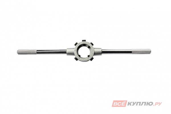Плашкодержатель Зубр 45х18 мм для М16 - М18 М20 - G1/2 (28142-45_z01)