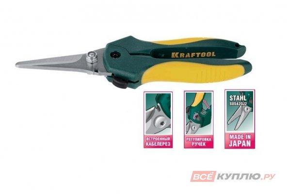 Ножницы прямые технические универсальные KRAFTOOL (40000-1_z01)