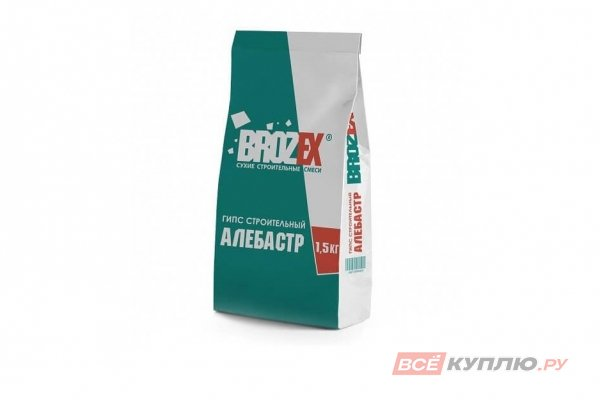 """Алебастр """"Brozex"""" 1,5 кг"""