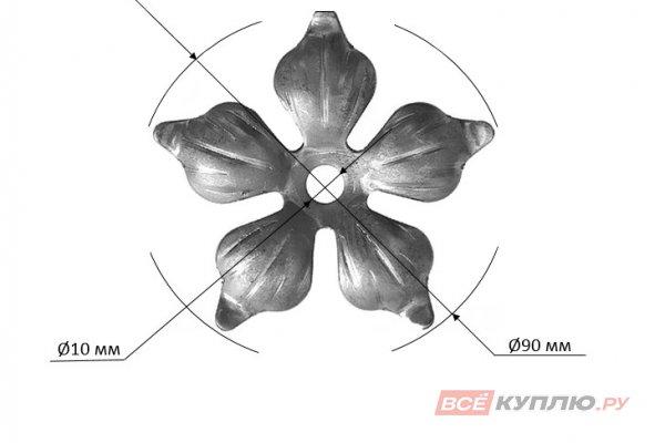 Цветок 90 мм, отверстие Ø10 мм ≠2 мм штампованный (138/4)