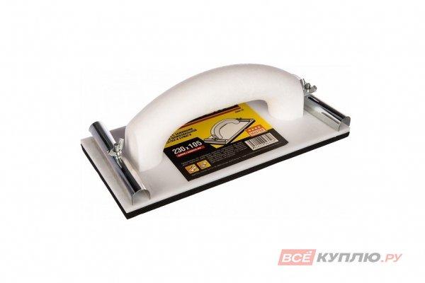 Терка STAYER для шлифования с металлическим фиксатором 230х105 мм (3569-10)