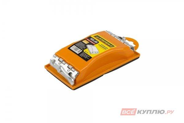 Брусок STAYER для шлифования, пластмассовый, 165х85 мм (3566-165)