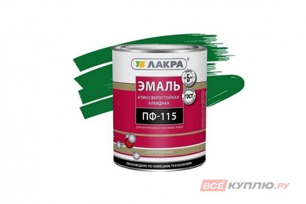Эмаль ПФ-115 Лакра зеленая 1 кг