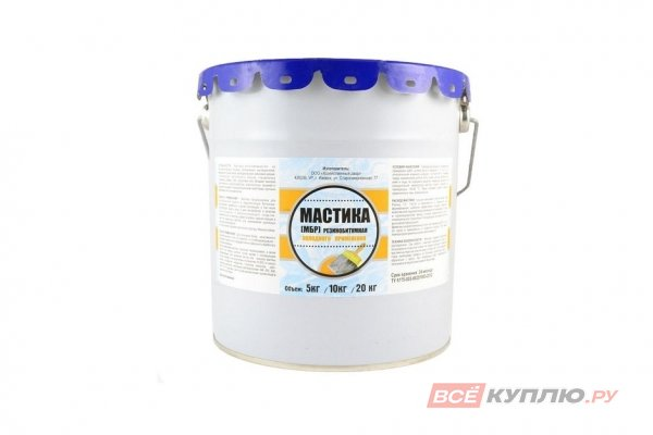 Мастика резино-битумная МРБ 5 кг