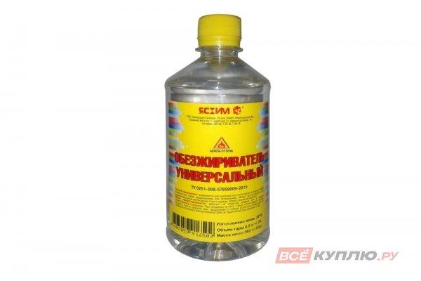 Обезжириватель универсальный 0,5 л/ 0,35 кг (Новгород)
