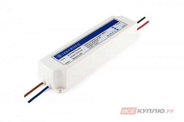 Блок питания для светодиодов влагозащищенный 220/12V 50W, IP67