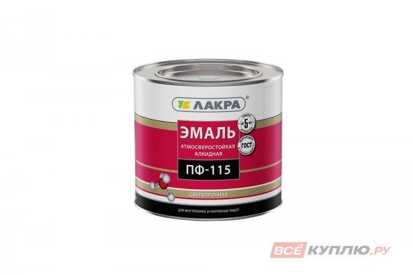 """Эмаль ПФ-115 """"Лакра"""" белая 1,9 кг"""