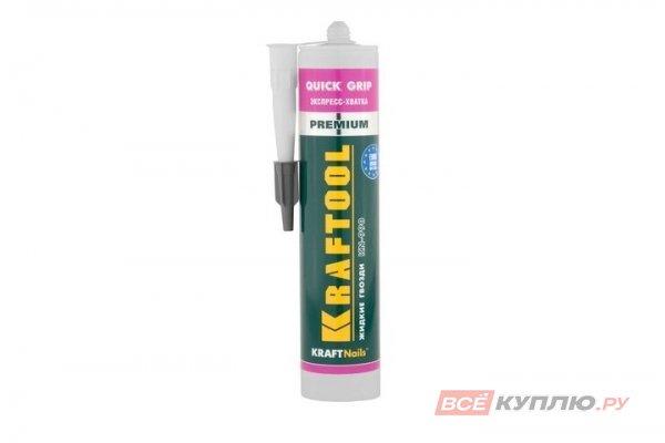 Клей монтажный KRAFTOOL KraftNails Premium KN-990, экспресс хватка 310 мл (41347)