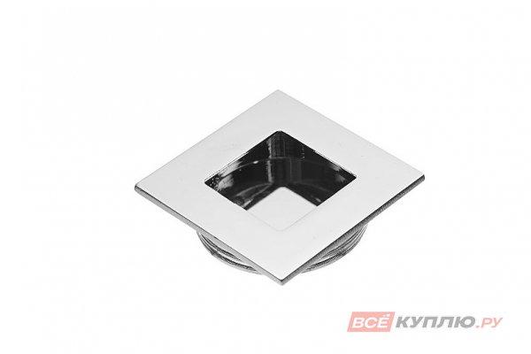Ручка врезная мебельная квадратная 40х40 мм  UZ В226 хром